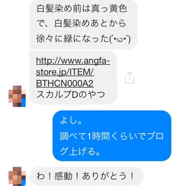 f:id:shinichi5:20150602093921j:image