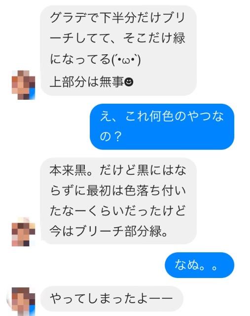 f:id:shinichi5:20150602093930j:image