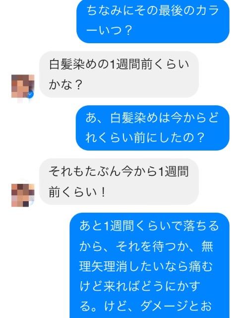 f:id:shinichi5:20150602100407j:image