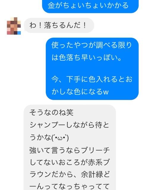 f:id:shinichi5:20150602100455j:image