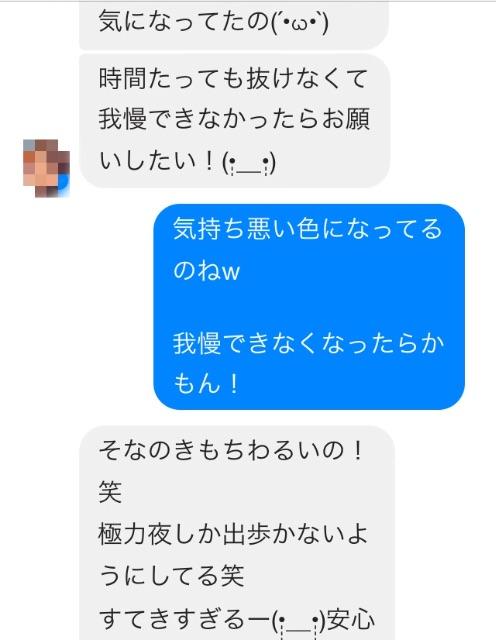 f:id:shinichi5:20150602100512j:image
