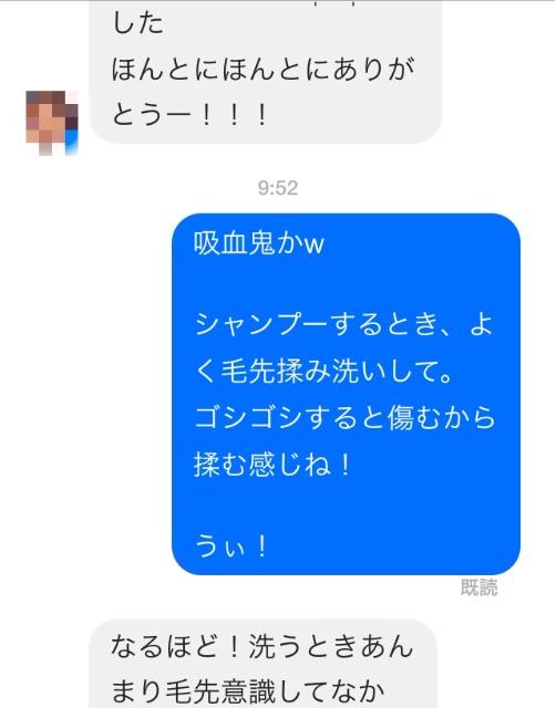 f:id:shinichi5:20150602100522j:image