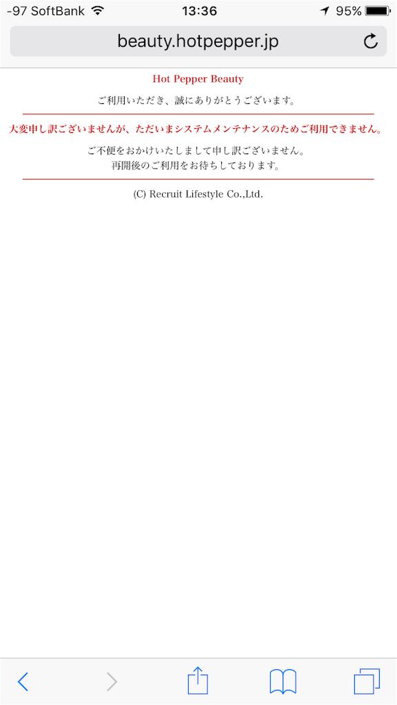 f:id:shinichi5:20151029133725p:image
