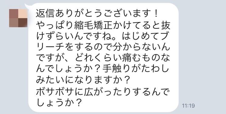 f:id:shinichi5:20151030145113j:plain