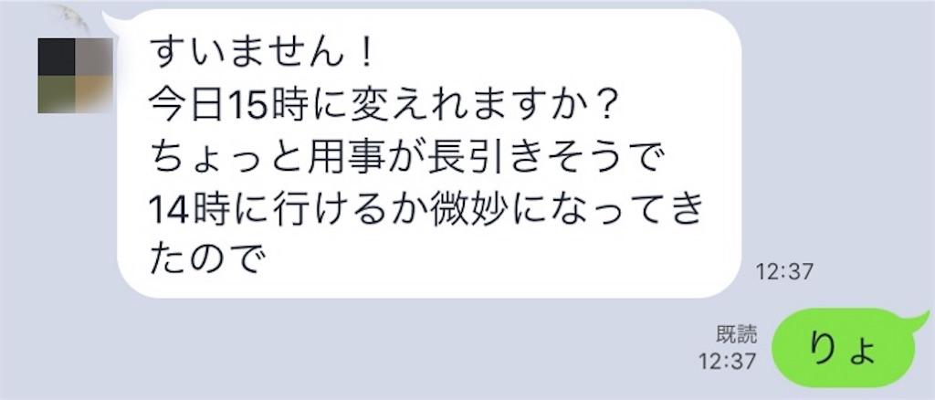f:id:shinichi5:20151106172737j:image