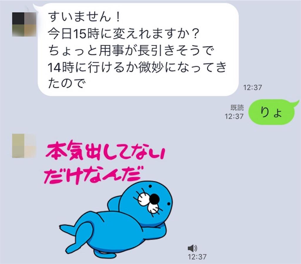 f:id:shinichi5:20151106172745j:image