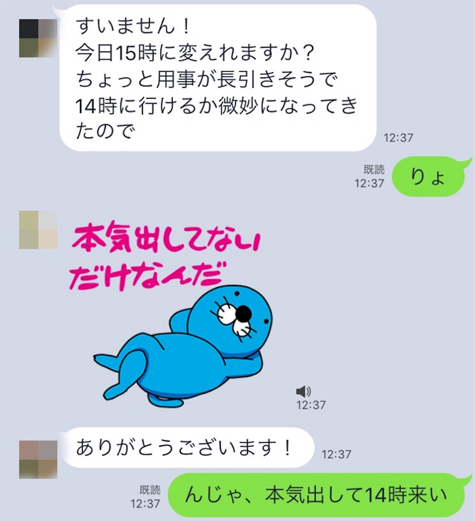 f:id:shinichi5:20151106172800j:image