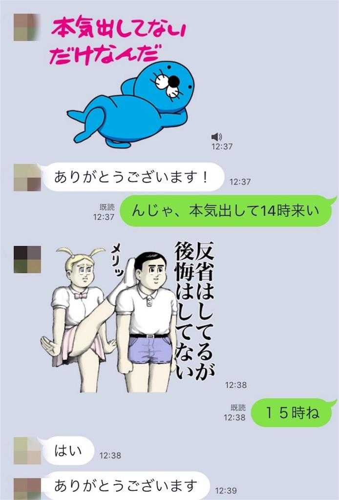 f:id:shinichi5:20151106173019j:image
