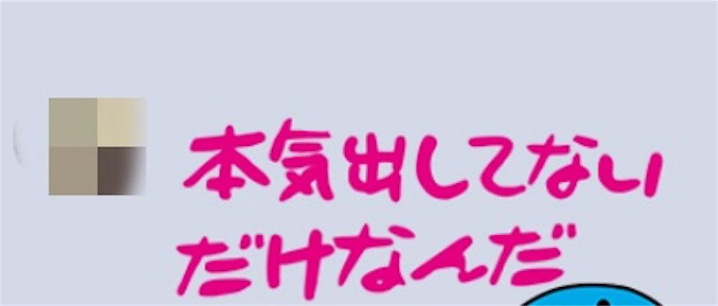 f:id:shinichi5:20151106173305j:image
