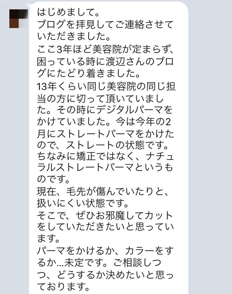 f:id:shinichi5:20151107234247j:plain