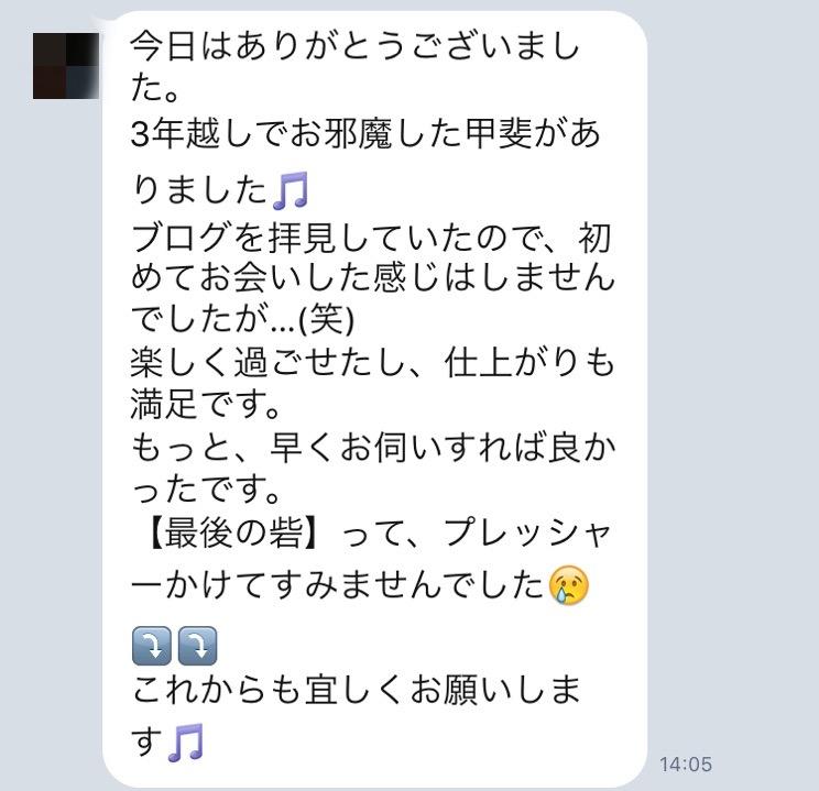 f:id:shinichi5:20151107234450j:plain