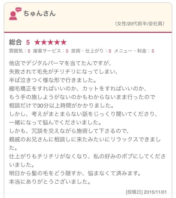 f:id:shinichi5:20151110102116j:plain