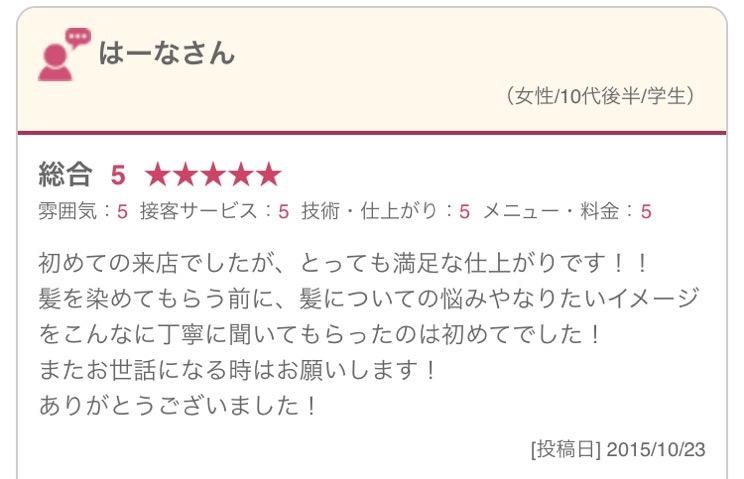 f:id:shinichi5:20151110102203j:plain