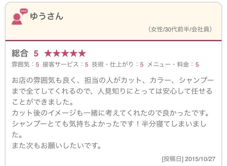f:id:shinichi5:20151110102205j:plain