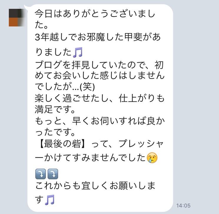 f:id:shinichi5:20151110102212j:plain