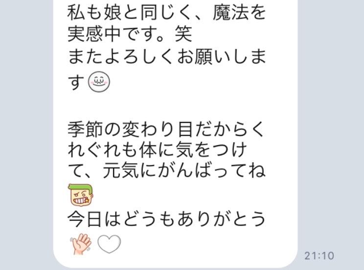f:id:shinichi5:20151110102214j:plain