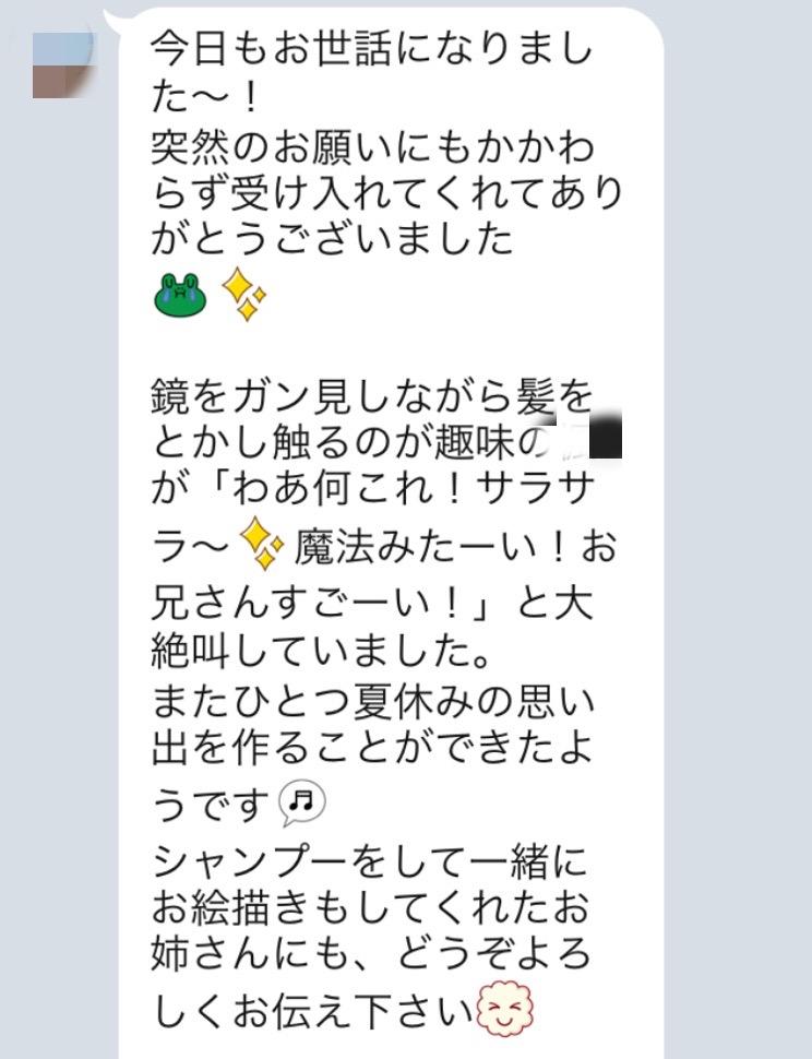 f:id:shinichi5:20151110102215j:plain