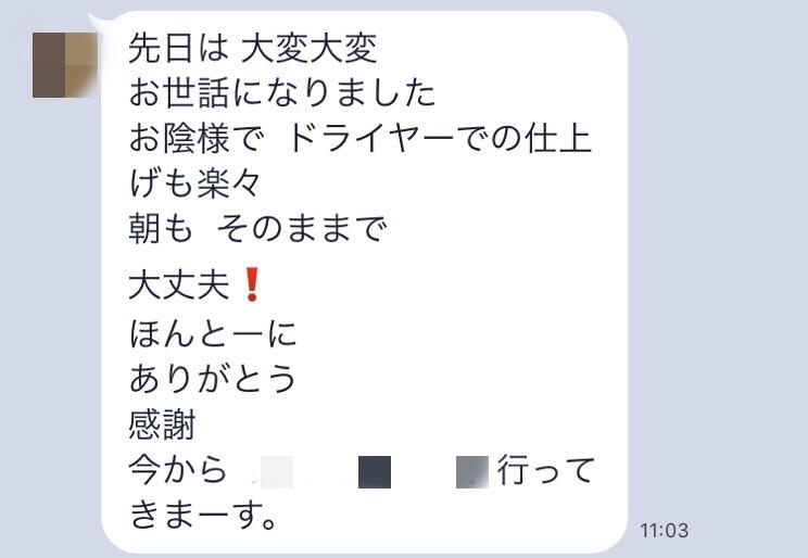 f:id:shinichi5:20151110102218j:plain