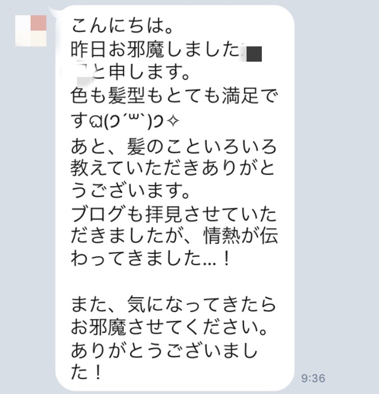 f:id:shinichi5:20151110102219j:plain