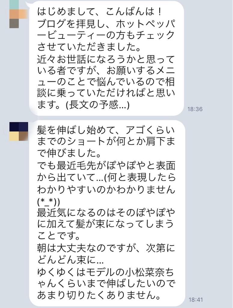 f:id:shinichi5:20151115154123j:image