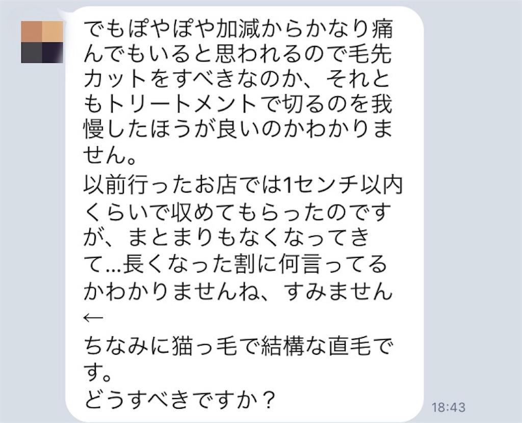 f:id:shinichi5:20151115154131j:image