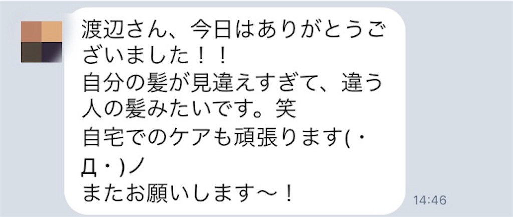 f:id:shinichi5:20151115154137j:image