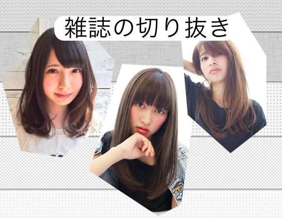 f:id:shinichi5:20151118141605j:plain