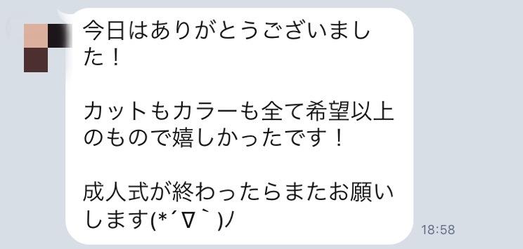 f:id:shinichi5:20151201142202j:plain