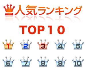 f:id:shinichi5:20150901095305j:plain