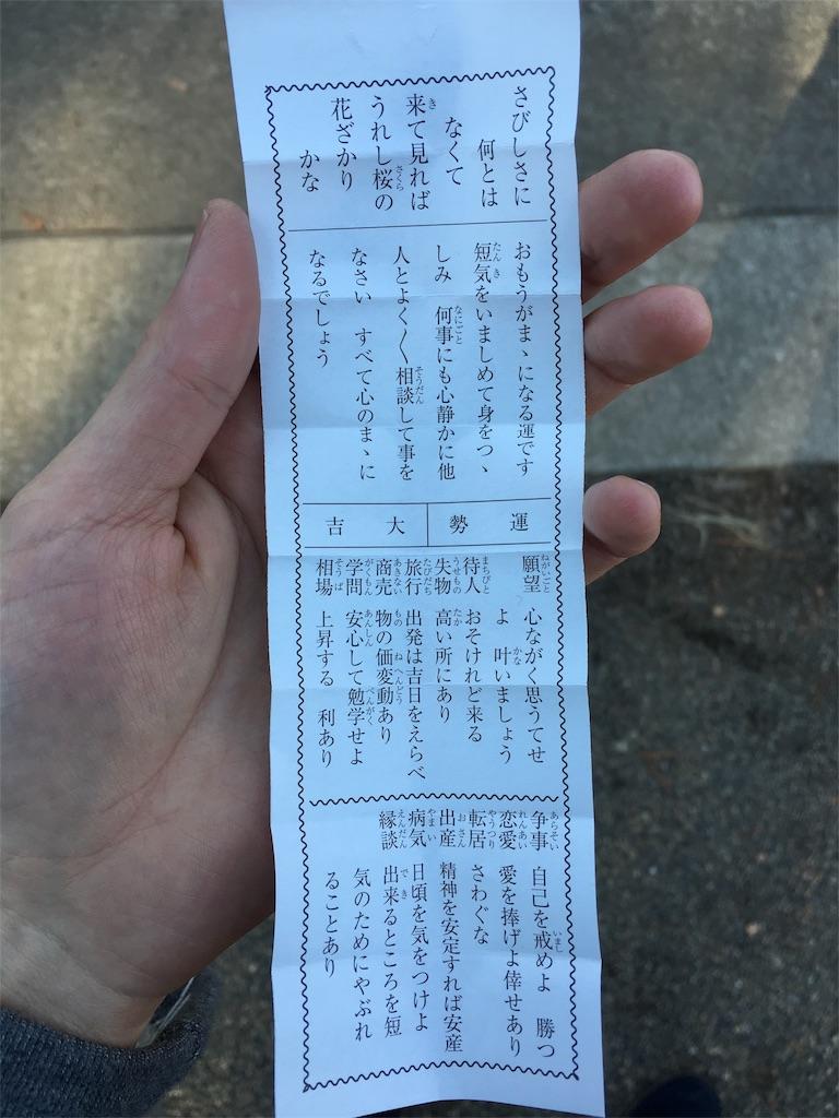 f:id:shinichi5:20160102103042j:image