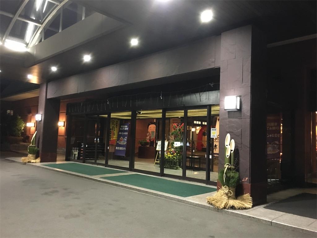 f:id:shinichi5:20160102103155j:image