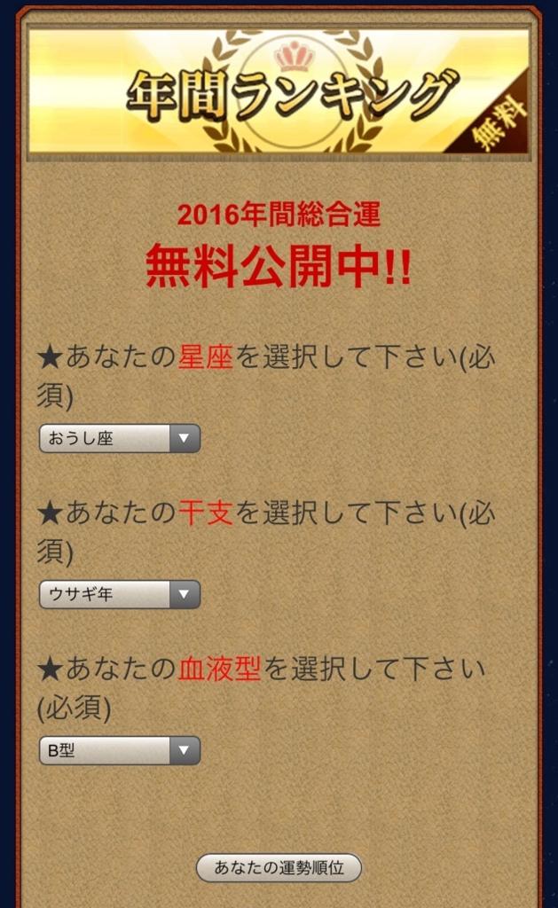 f:id:shinichi5:20160102204415j:plain