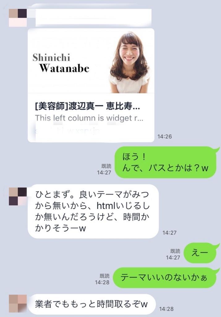 f:id:shinichi5:20160105101756j:plain