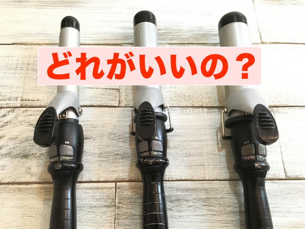 f:id:shinichi5:20160119092426j:plain
