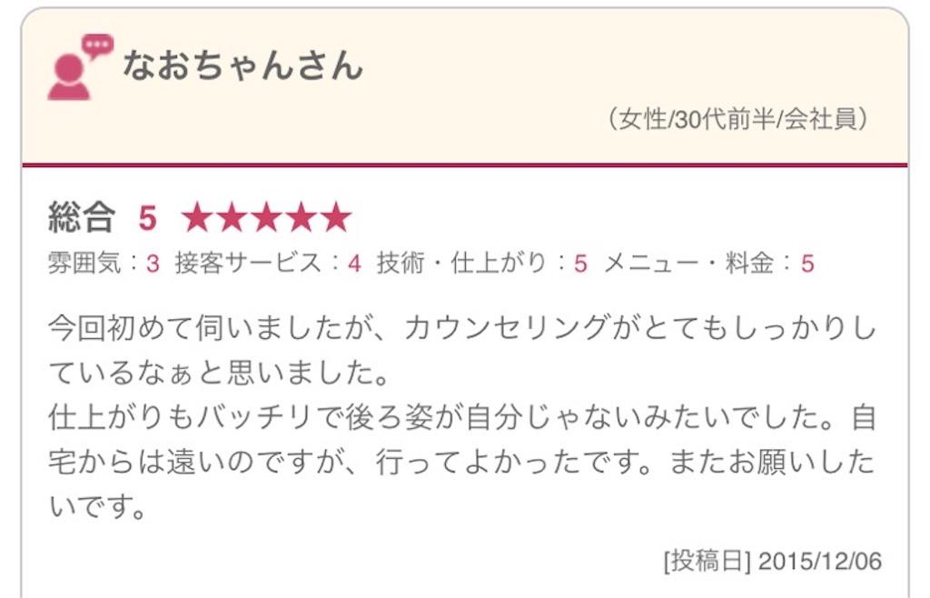 f:id:shinichi5:20160124080659j:image