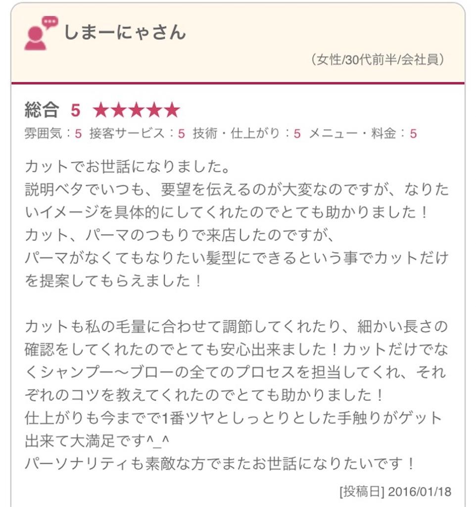 f:id:shinichi5:20160124080714j:image