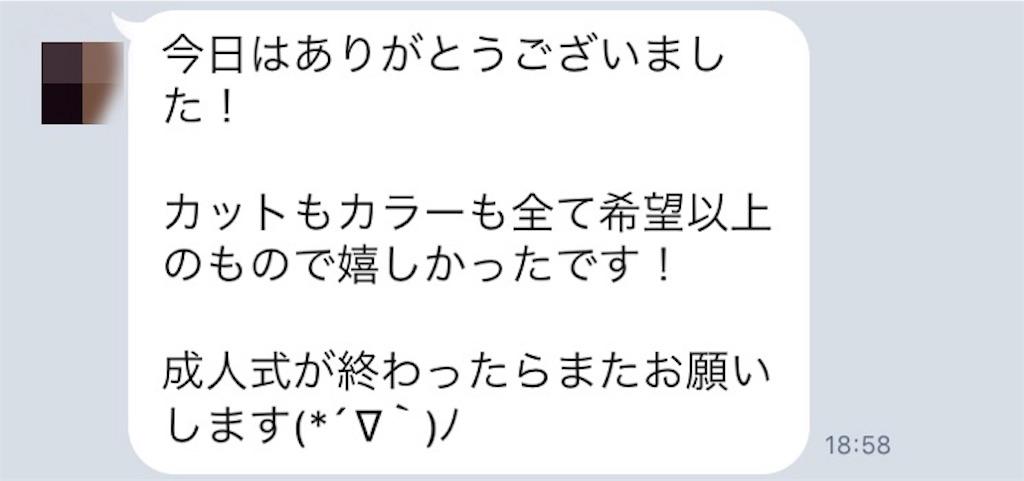f:id:shinichi5:20160124080748j:image