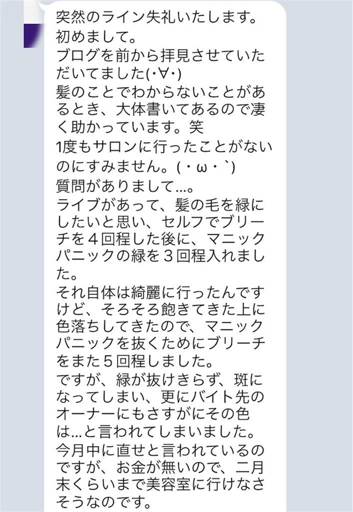 f:id:shinichi5:20160127104109j:image