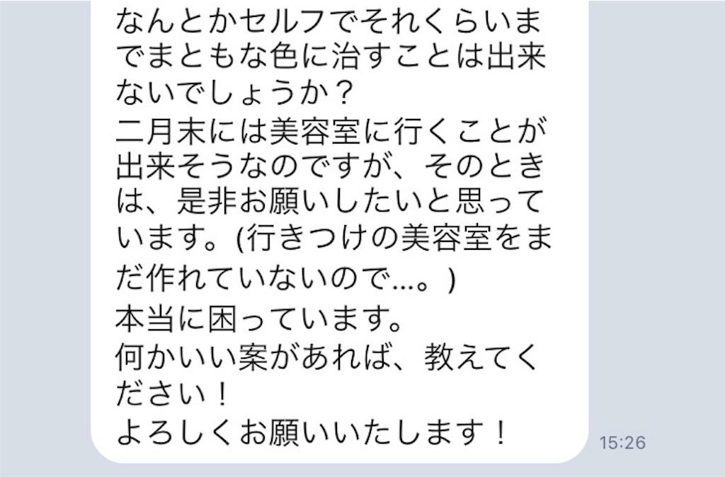 f:id:shinichi5:20160127104116j:image