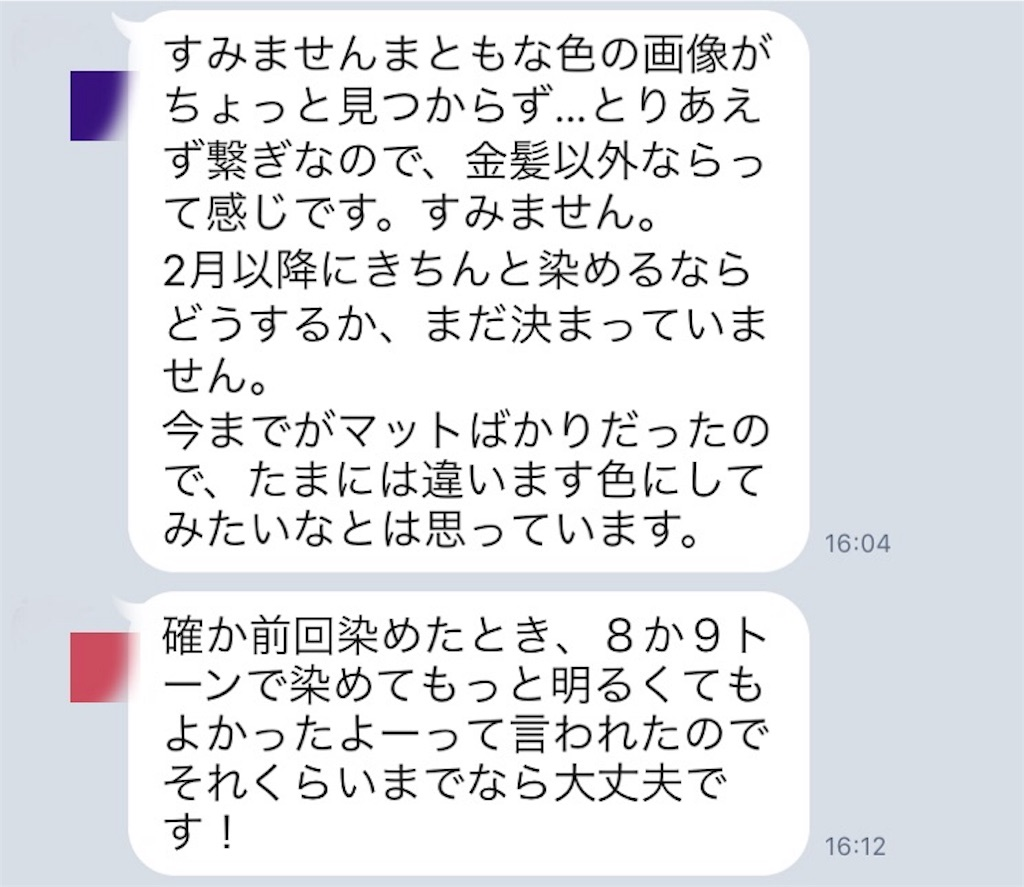 f:id:shinichi5:20160127104125j:image