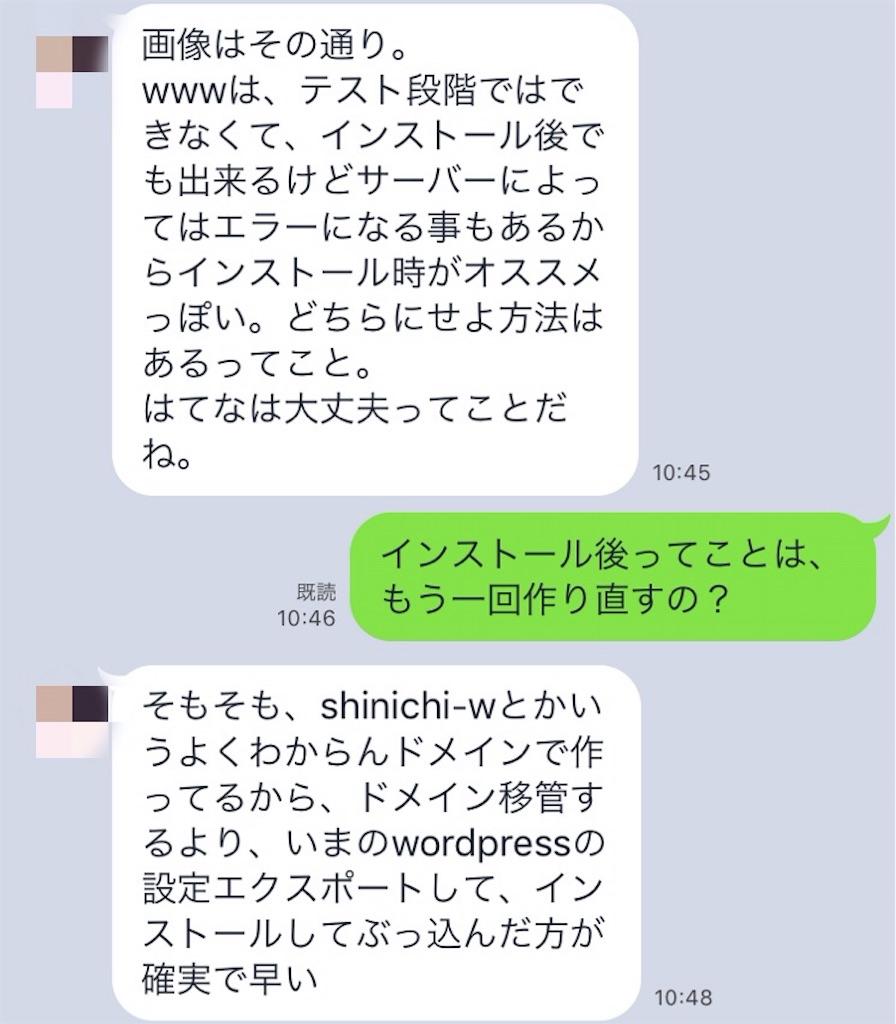 f:id:shinichi5:20160129102249j:image