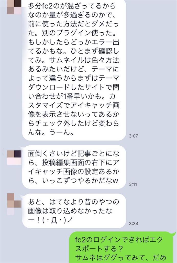 f:id:shinichi5:20160129102254j:image