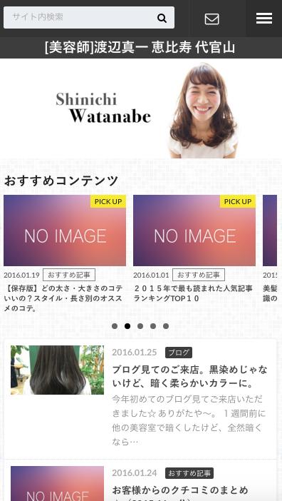 f:id:shinichi5:20160129103211p:plain
