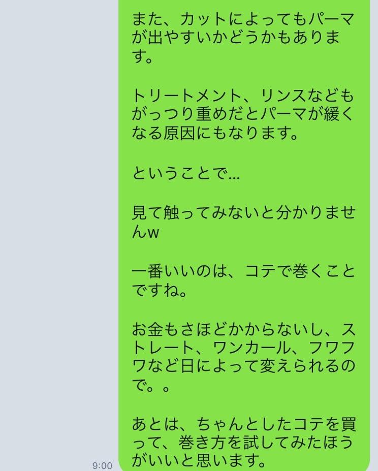 IMG_4110