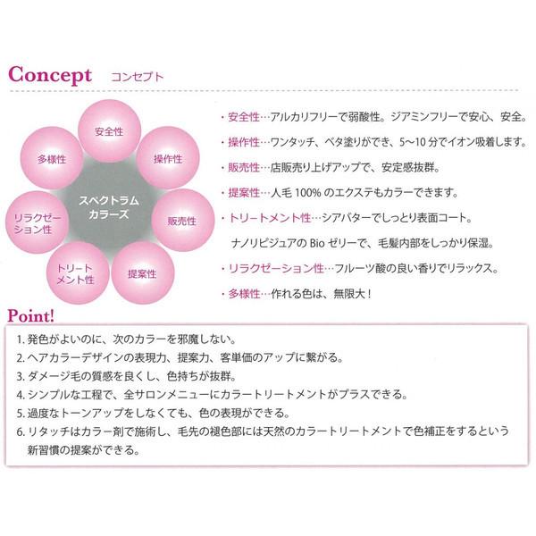 compass1479984017